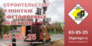 photo_2019-04-15_07-56-01